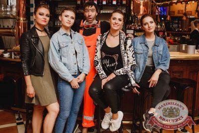 День строителя, 12 августа 2017 - Ресторан «Максимилианс» Челябинск - 34