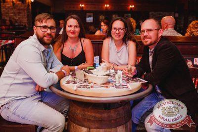 День строителя, 12 августа 2017 - Ресторан «Максимилианс» Челябинск - 36