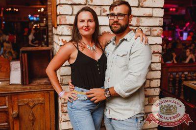 День строителя, 12 августа 2017 - Ресторан «Максимилианс» Челябинск - 38