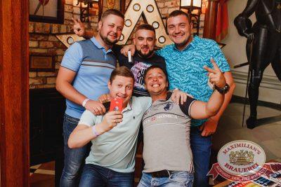 День строителя, 12 августа 2017 - Ресторан «Максимилианс» Челябинск - 41