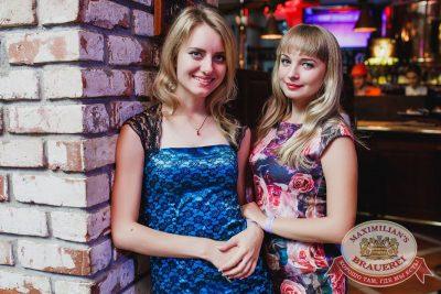 День строителя, 12 августа 2017 - Ресторан «Максимилианс» Челябинск - 42