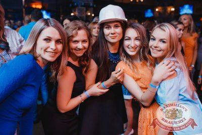 День строителя, 12 августа 2017 - Ресторан «Максимилианс» Челябинск - 44