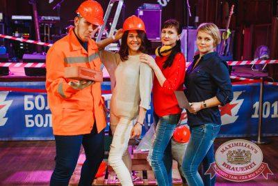 День строителя, 12 августа 2017 - Ресторан «Максимилианс» Челябинск - 5