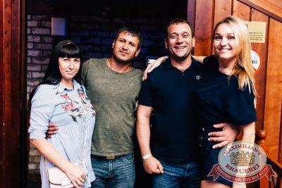 «Дыхание ночи»: Dj Denis Rublev & Anthony El Mejor (Москва), 26 августа 2017 - Ресторан «Максимилианс» Челябинск - 13