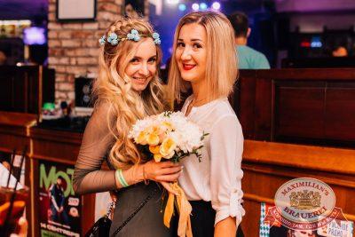 «Дыхание ночи»: Dj Denis Rublev & Anthony El Mejor (Москва), 26 августа 2017 - Ресторан «Максимилианс» Челябинск - 18