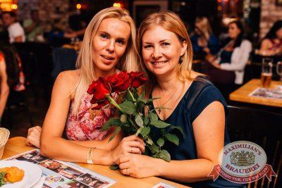 «Дыхание ночи»: Dj Denis Rublev & Anthony El Mejor (Москва), 26 августа 2017 - Ресторан «Максимилианс» Челябинск - 19