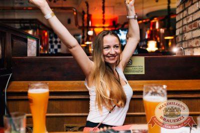 «Дыхание ночи»: Dj Denis Rublev & Anthony El Mejor (Москва), 26 августа 2017 - Ресторан «Максимилианс» Челябинск - 23