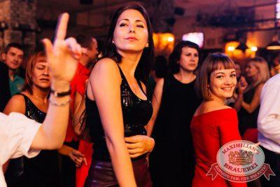 «Дыхание ночи»: Dj Denis Rublev & Anthony El Mejor (Москва), 26 августа 2017 - Ресторан «Максимилианс» Челябинск - 24