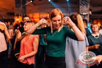 «Дыхание ночи»: Dj Denis Rublev & Anthony El Mejor (Москва), 26 августа 2017 - Ресторан «Максимилианс» Челябинск - 28