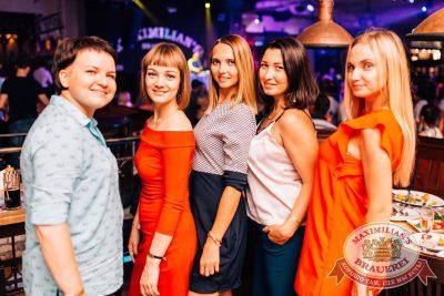 «Дыхание ночи»: Dj Denis Rublev & Anthony El Mejor (Москва), 26 августа 2017 - Ресторан «Максимилианс» Челябинск - 41