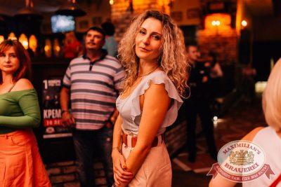 «Дыхание ночи»: Dj Denis Rublev & Anthony El Mejor (Москва), 26 августа 2017 - Ресторан «Максимилианс» Челябинск - 42