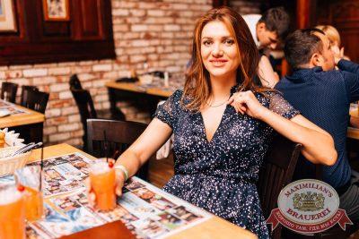 «Дыхание ночи»: Dj Denis Rublev & Anthony El Mejor (Москва), 26 августа 2017 - Ресторан «Максимилианс» Челябинск - 43