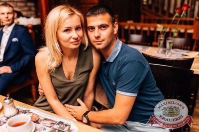 «Дыхание ночи»: Dj Denis Rublev & Anthony El Mejor (Москва), 26 августа 2017 - Ресторан «Максимилианс» Челябинск - 45