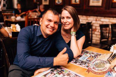 «Дыхание ночи»: Dj Denis Rublev & Anthony El Mejor (Москва), 26 августа 2017 - Ресторан «Максимилианс» Челябинск - 46