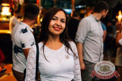 «Дыхание ночи»: Dj Denis Rublev & Anthony El Mejor (Москва), 26 августа 2017 - Ресторан «Максимилианс» Челябинск - 48