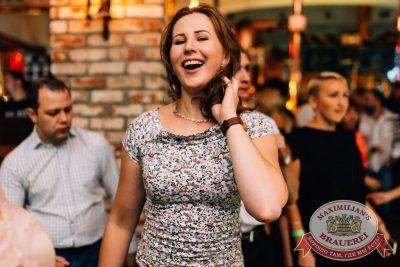 «Дыхание ночи»: Dj Denis Rublev & Anthony El Mejor (Москва), 26 августа 2017 - Ресторан «Максимилианс» Челябинск - 51