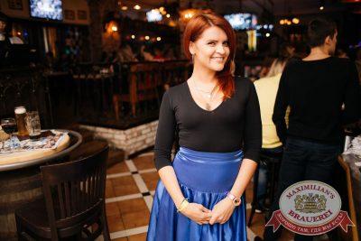 «Дыхание ночи»: Dj Twins Project (Москва), 9 сентября 2017 - Ресторан «Максимилианс» Челябинск - 11