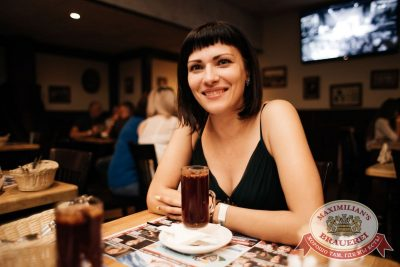 «Дыхание ночи»: Dj Twins Project (Москва), 9 сентября 2017 - Ресторан «Максимилианс» Челябинск - 16