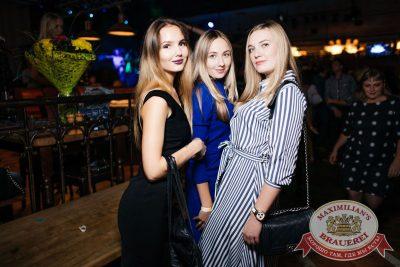«Дыхание ночи»: Dj Twins Project (Москва), 9 сентября 2017 - Ресторан «Максимилианс» Челябинск - 18
