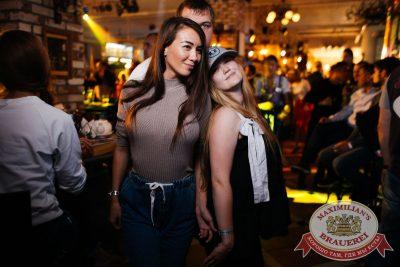 «Дыхание ночи»: Dj Twins Project (Москва), 9 сентября 2017 - Ресторан «Максимилианс» Челябинск - 19