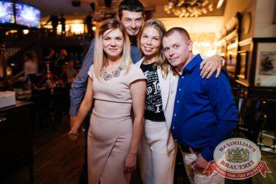 «Дыхание ночи»: Dj Twins Project (Москва), 9 сентября 2017 - Ресторан «Максимилианс» Челябинск - 22