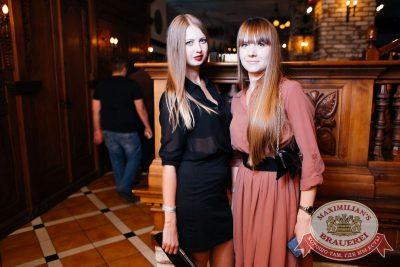 «Дыхание ночи»: Dj Twins Project (Москва), 9 сентября 2017 - Ресторан «Максимилианс» Челябинск - 26