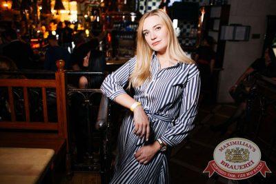 «Дыхание ночи»: Dj Twins Project (Москва), 9 сентября 2017 - Ресторан «Максимилианс» Челябинск - 28