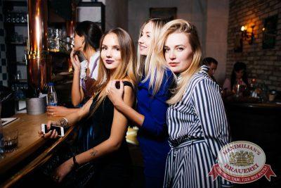 «Дыхание ночи»: Dj Twins Project (Москва), 9 сентября 2017 - Ресторан «Максимилианс» Челябинск - 30