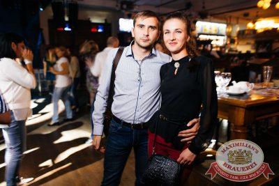 «Дыхание ночи»: Dj Twins Project (Москва), 9 сентября 2017 - Ресторан «Максимилианс» Челябинск - 34