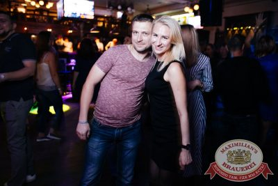 «Дыхание ночи»: Dj Twins Project (Москва), 9 сентября 2017 - Ресторан «Максимилианс» Челябинск - 35
