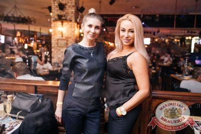 «Дыхание ночи»: Dj Twins Project (Москва), 9 сентября 2017 - Ресторан «Максимилианс» Челябинск - 36