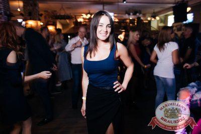 «Дыхание ночи»: Dj Twins Project (Москва), 9 сентября 2017 - Ресторан «Максимилианс» Челябинск - 37