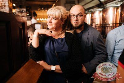 «Дыхание ночи»: Dj Twins Project (Москва), 9 сентября 2017 - Ресторан «Максимилианс» Челябинск - 38