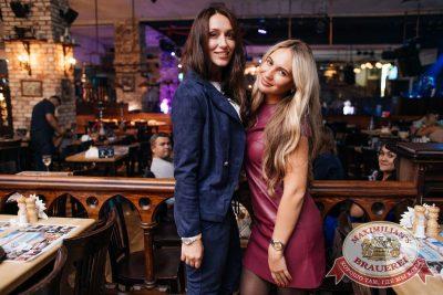 «Дыхание ночи»: Dj Twins Project (Москва), 9 сентября 2017 - Ресторан «Максимилианс» Челябинск - 40