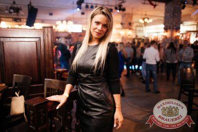 «Дыхание ночи»: Dj Twins Project (Москва), 9 сентября 2017 - Ресторан «Максимилианс» Челябинск - 42