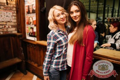 «Дыхание ночи»: Dj Twins Project (Москва), 9 сентября 2017 - Ресторан «Максимилианс» Челябинск - 7