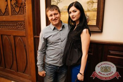 «Дыхание ночи»: Dj Twins Project (Москва), 9 сентября 2017 - Ресторан «Максимилианс» Челябинск - 8