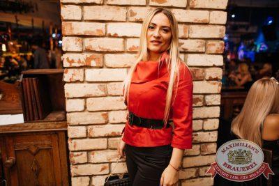 «Дыхание ночи»: Dj Twins Project (Москва), 9 сентября 2017 - Ресторан «Максимилианс» Челябинск - 9