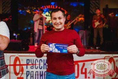 «Октоберфест-2017»: баварское многоборье, 28 сентября 2017 - Ресторан «Максимилианс» Челябинск - 1