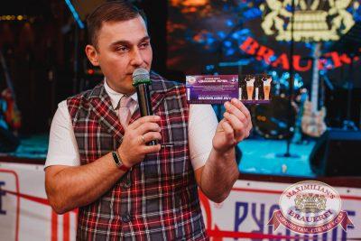 «Октоберфест-2017»: баварское многоборье, 28 сентября 2017 - Ресторан «Максимилианс» Челябинск - 11