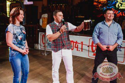 «Октоберфест-2017»: баварское многоборье, 28 сентября 2017 - Ресторан «Максимилианс» Челябинск - 13