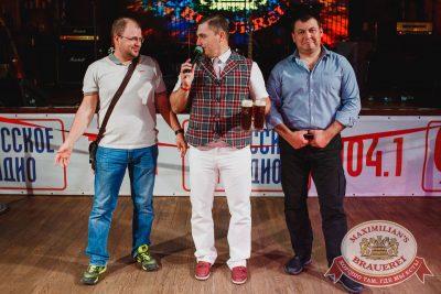 «Октоберфест-2017»: баварское многоборье, 28 сентября 2017 - Ресторан «Максимилианс» Челябинск - 14