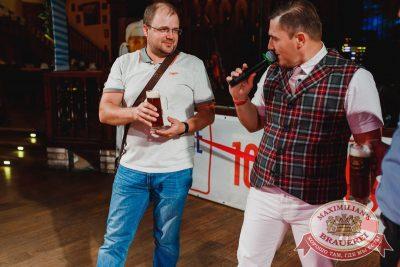 «Октоберфест-2017»: баварское многоборье, 28 сентября 2017 - Ресторан «Максимилианс» Челябинск - 15