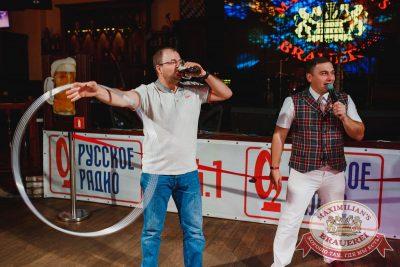 «Октоберфест-2017»: баварское многоборье, 28 сентября 2017 - Ресторан «Максимилианс» Челябинск - 17