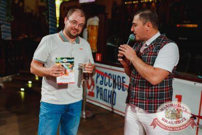«Октоберфест-2017»: баварское многоборье, 28 сентября 2017 - Ресторан «Максимилианс» Челябинск - 19