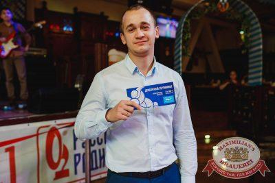 «Октоберфест-2017»: баварское многоборье, 28 сентября 2017 - Ресторан «Максимилианс» Челябинск - 2