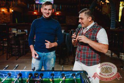 «Октоберфест-2017»: баварское многоборье, 28 сентября 2017 - Ресторан «Максимилианс» Челябинск - 20