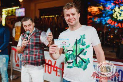 «Октоберфест-2017»: баварское многоборье, 28 сентября 2017 - Ресторан «Максимилианс» Челябинск - 23