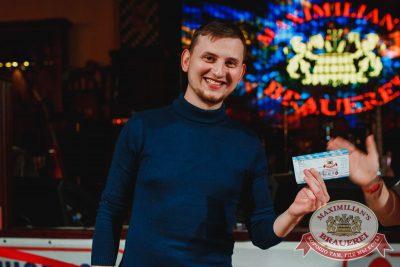 «Октоберфест-2017»: баварское многоборье, 28 сентября 2017 - Ресторан «Максимилианс» Челябинск - 24