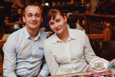 «Октоберфест-2017»: баварское многоборье, 28 сентября 2017 - Ресторан «Максимилианс» Челябинск - 26